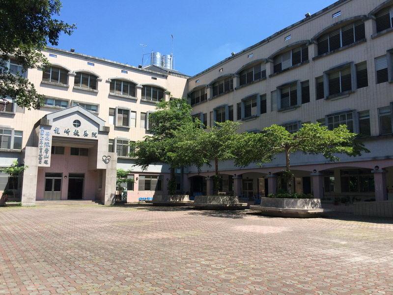 龍崎教養院